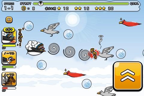 ペンギン・ウォーリア screenshot 3