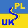 Bohdan - Słownik polsko-ukraiński - Українсько-польський словник і розмовник