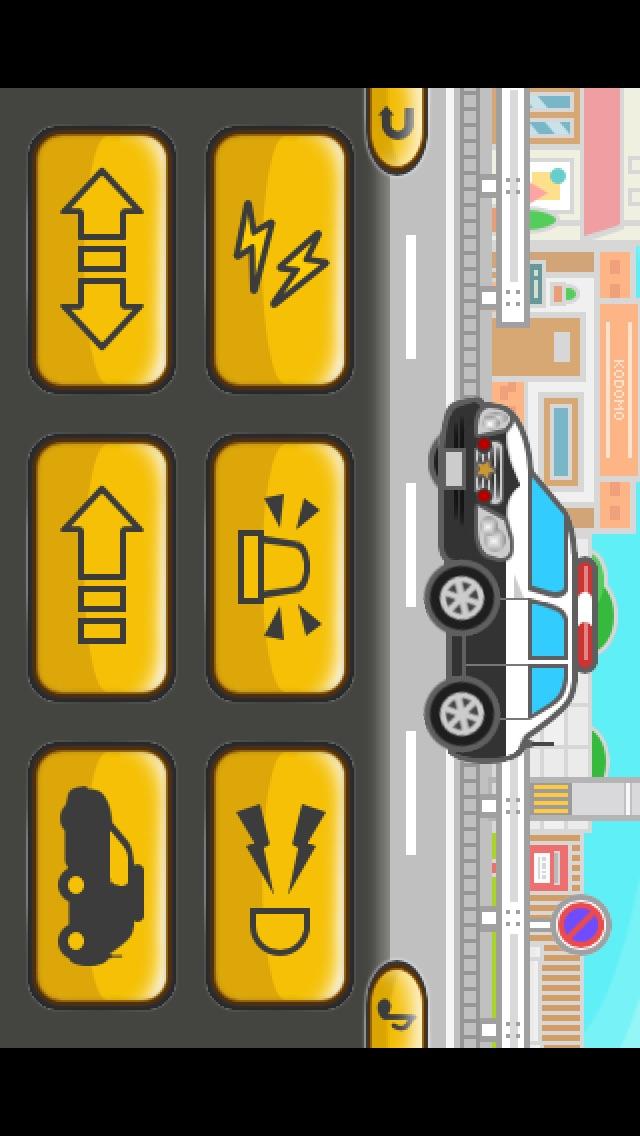 コドモアプリ 第2弾 - のりもの - くるま screenshot1