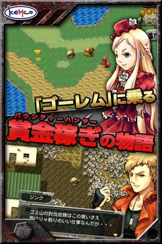 RPG ラスト&ゴーレム screenshot 2
