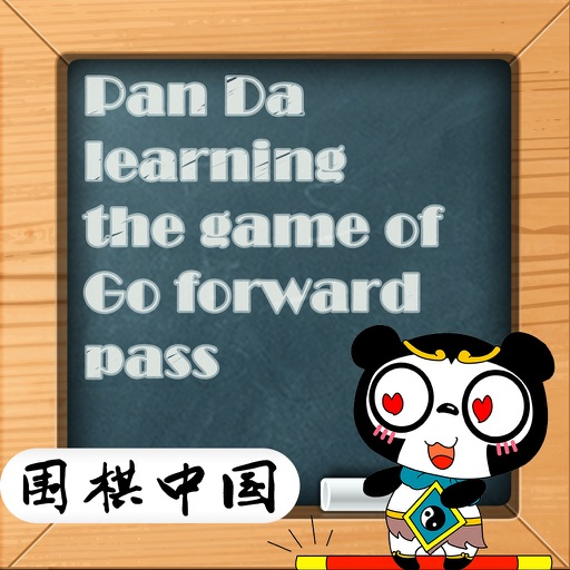 Pan Da learning the game of Go    forward pass iOS App