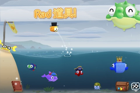 Fish Out Of Water! screenshot 4