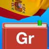Spanish Grammar: Practice
