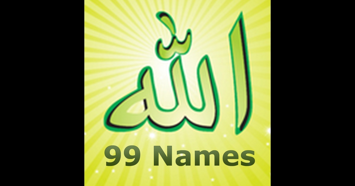 Free Download 99 Names of Allah Mp3