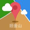 San Francisco Offline Map(offline map, subway map, GPS,  tourist attractions information)