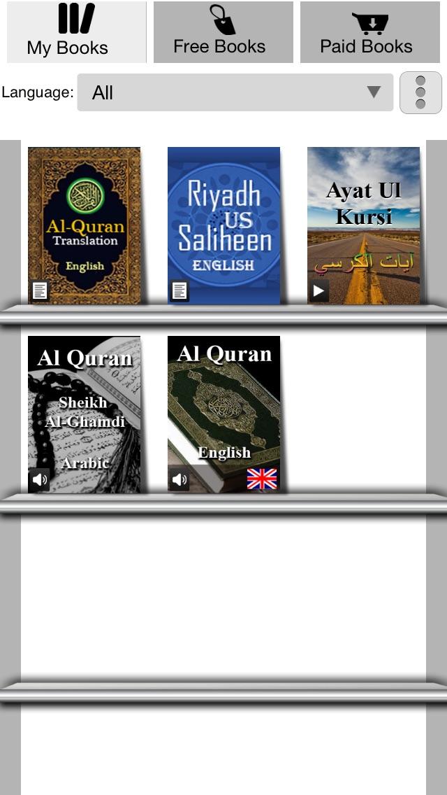 伊斯兰电子图书 - 文本音频绘本图书馆屏幕截图1