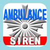 救急車サイレン