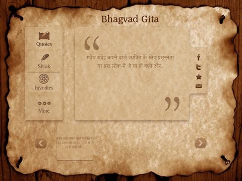 Bhagvad Gita Hindi HD Pro screenshot 2