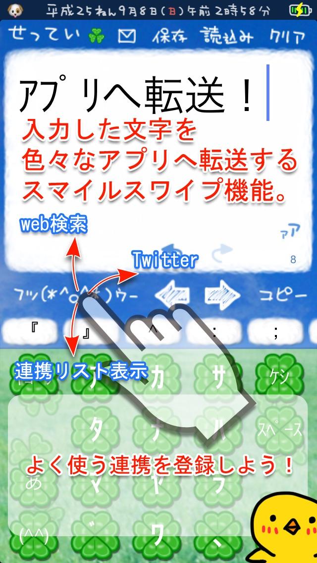 半角カナ+ うんたか 顔文字・記号・特殊文... screenshot1