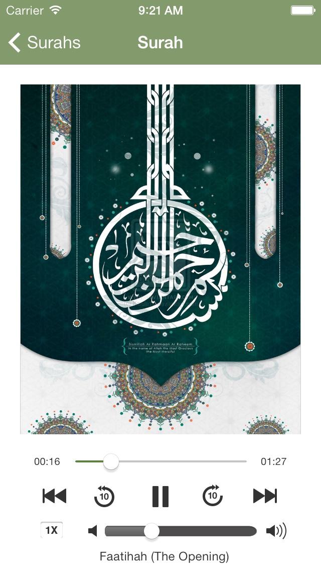 Listen the holy quran koran download