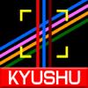 九州路線マップ