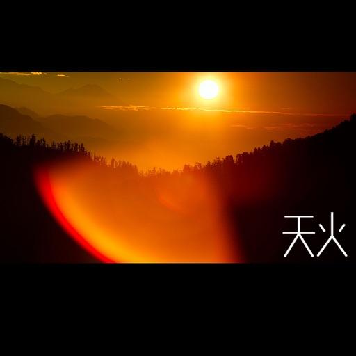 Tian Huo iOS App