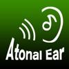 ATONAL EAR TRAINER - Advanced Ear Training Technique anatomy of ear
