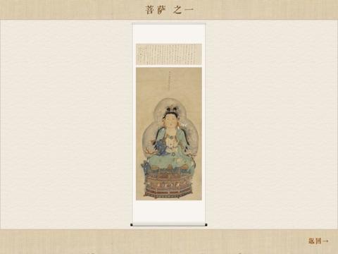 隋牟作品-for 隋牟 screenshot 3