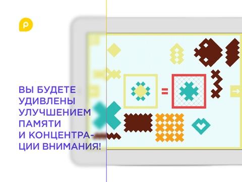 Игра Overcolor - визуальная головоломка для школьников. Развиваем логику и память, формируем пространственное восприятие, базовая геометрия