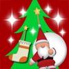きらきら光る、クリスマスツリー