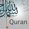Eqra'a Quran Reader القرآن الكريم