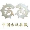 中国古玩收藏