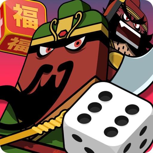 Emperor's Dice : Clash of Fate