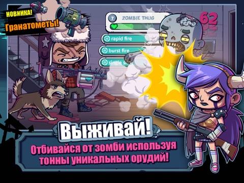 Zombies Ate My Friends для iPad