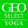 GEO SELECT - Was Yoga kann