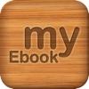 My eBook - 사진,  MP3,  pdf를  ebook 포토앨범 스타일로  관리