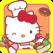 Hello Kitty 咖啡厅: 儿童版