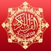 Tajweed Quran for iPhone and iPod - مصحف التجوید للآيفون وآیبود