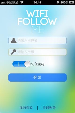 Mifi screenshot 1