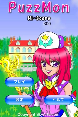 PuzzMon screenshot 4