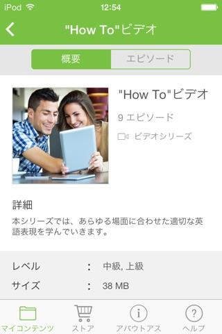 LearnEnglish Audio & Video screenshot 2