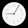 ぐるぐるアラーム 〜ぐるぐる指で針を回すのが楽しい 目覚まし時計・アラームアプリ〜