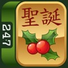 Christmas Mahjong AD FREE Games free for iPhone/iPad