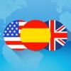 Spanish English Dictionary + Freemium