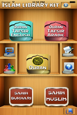 AL QURAN World Famous Commentary Tafsir in english & arabic translation by  Tafseer ibn Kathir تفسير القرآن ابن كثير katheer with