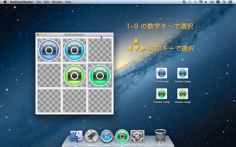 800x500bb 2017年9月18日Macアプリセール WEBページ⇒PDF保存アプリ「Web2PDF」が値下げ!