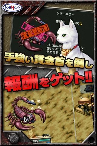 RPG ラスト&ゴーレム screenshot 4