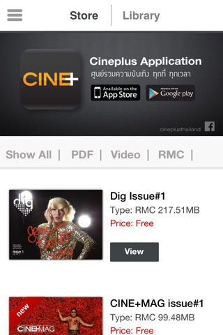 Cineplus screenshot 2