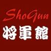 Shogun Club