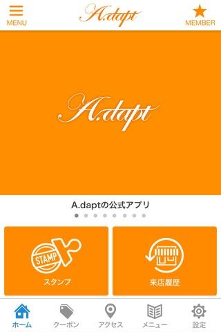 新潟県新発田市にある美容室「A.dapt(アダプト)」の公式アプリ screenshot 1