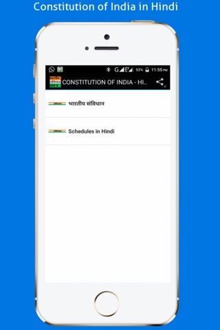 Constitution of India Hindi screenshot 1