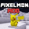 PIXELMON MOD - Pixel Mods Guide for Minecraft PC