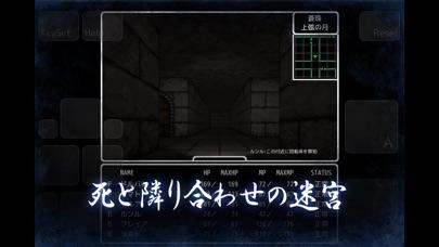 Abyss and Dark #1 リル・... screenshot1