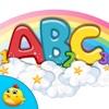 ABC Carnival carnival