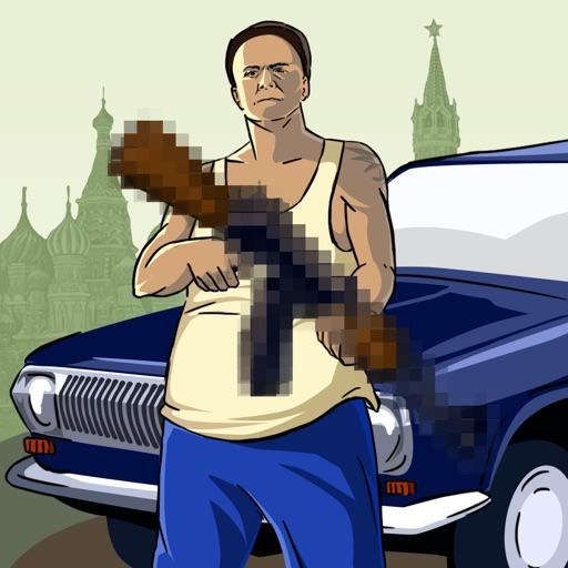 Russian Mafia: Gangster Driver Full iOS App