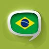 ポルトガル語辞書 - 翻訳機能・学習機能・...