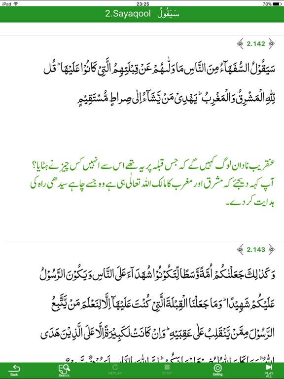 Islam 360 Screenshots