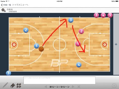 BasketPlus screenshot 2