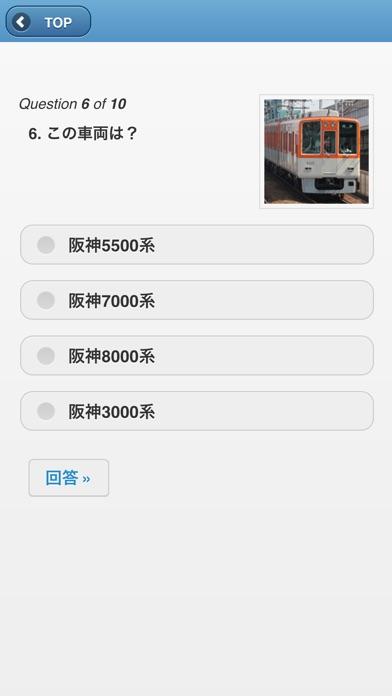 Screenshot of TrainsBook4