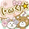 Kaomoji Mariko(顔文字まりこ) - Free Japanese kawaii Emoticons, Stickers, Smiley for Texts, Email, MMS, Facebook, Twitter, Line Messages